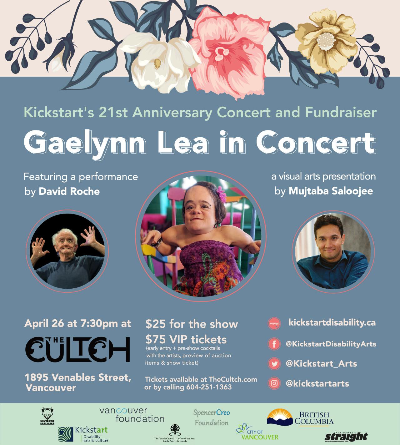 Kickstart's 21st Anniversary Concert and Fundraiser
